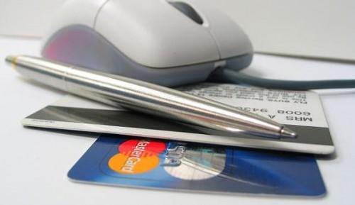 Les offres de parrainage des banques internet en 2014